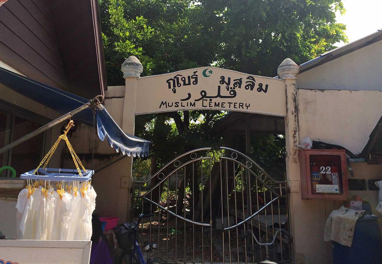 Phi Phi adasında bir müslüman mezarlığı