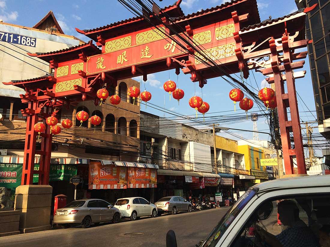Chiang Mai Çin Mahallesi
