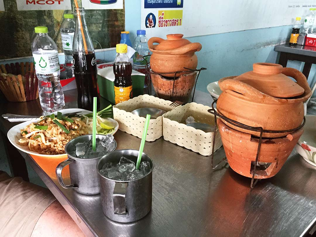Pranom Noodle, Ayutthaya