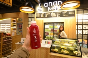 City's Nişantaşı Ananas Juice Bar ve Cleanse