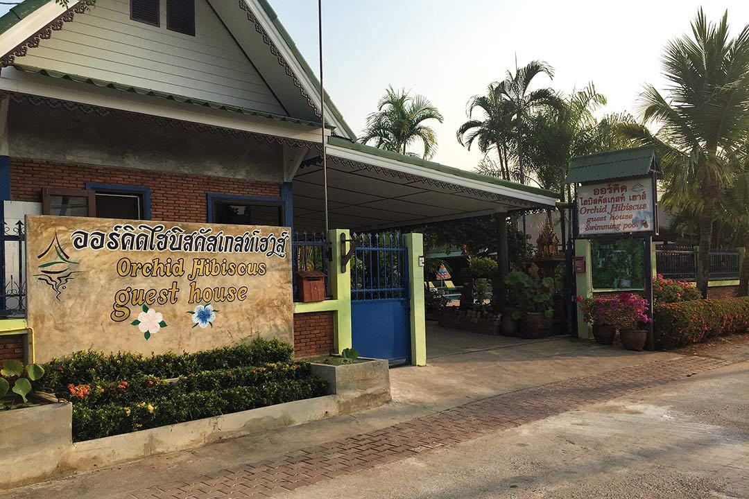 Orchid Hibiscus Guest House, Sukhothai