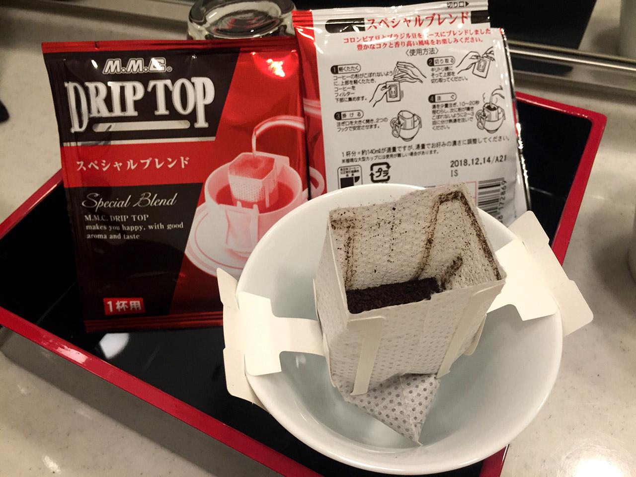 Japonya gezi rehberi