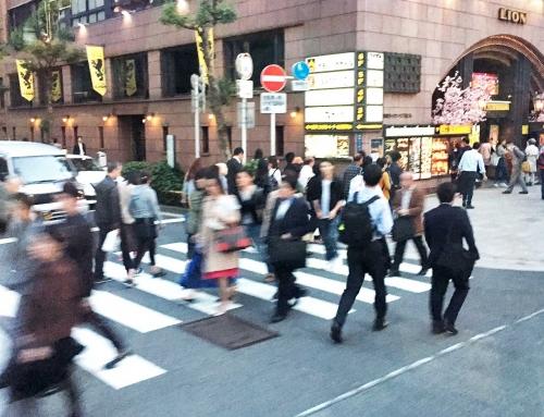 Japonya Mucizesi ve Anne Sevgisi – TOKYO